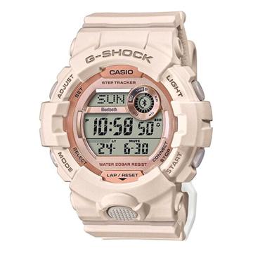 Casio GMD-B800-4ER pánské hodinky digitální - béžová